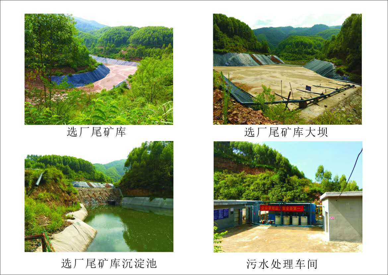 广西省铅锌银矿采矿权转让