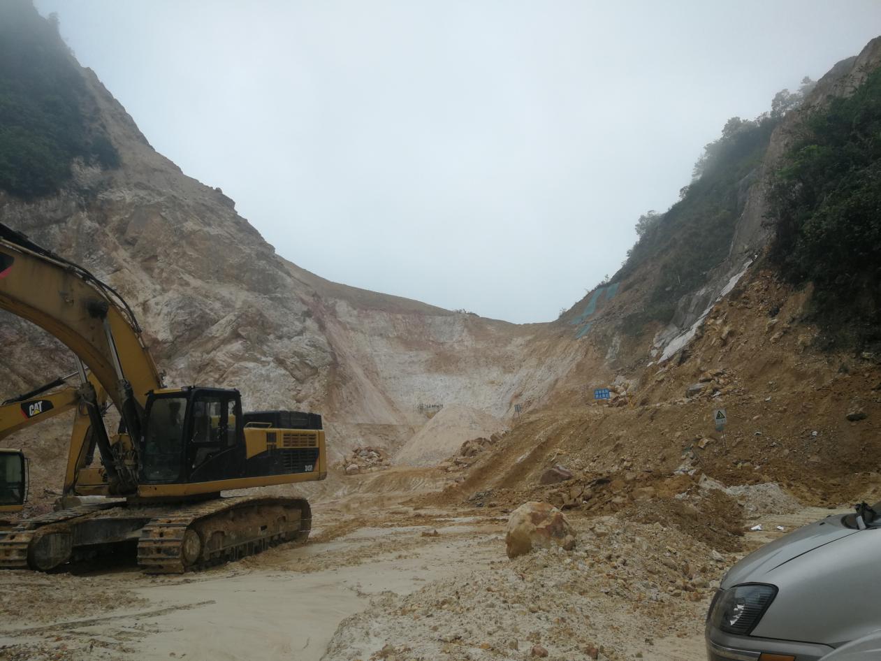 广东省砂岩采矿权转让