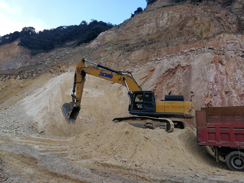 广东省砂岩矿采矿权转让