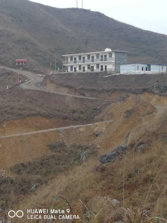 贵州萤石矿采矿权融资