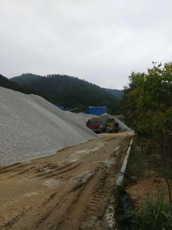 广东花岗岩矿转让