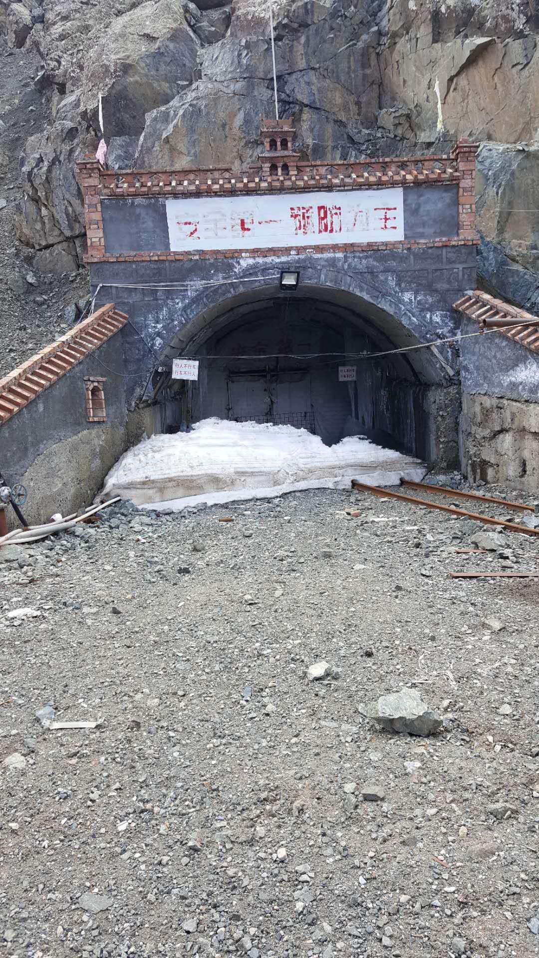 青海铜矿采矿权融资