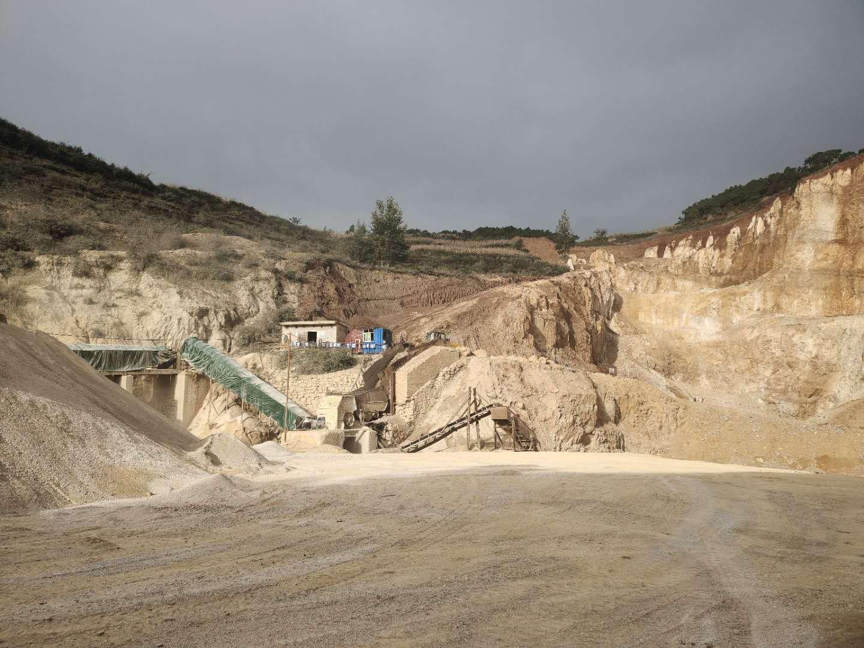 贵州石灰岩矿采矿权融资