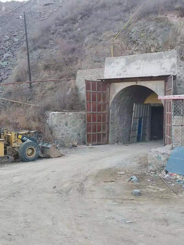 山西金矿采矿权融资