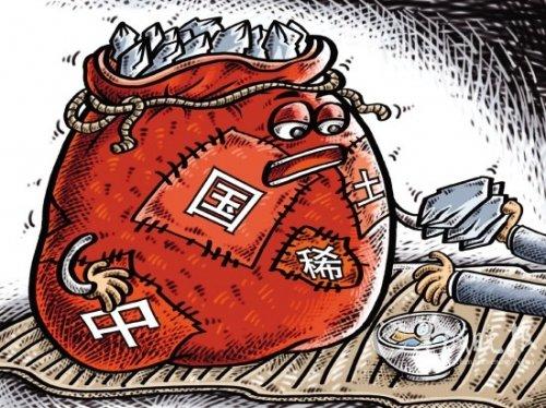 """工信部:中国稀土没有卖出""""稀""""的价格,卖出了""""土""""的价格"""