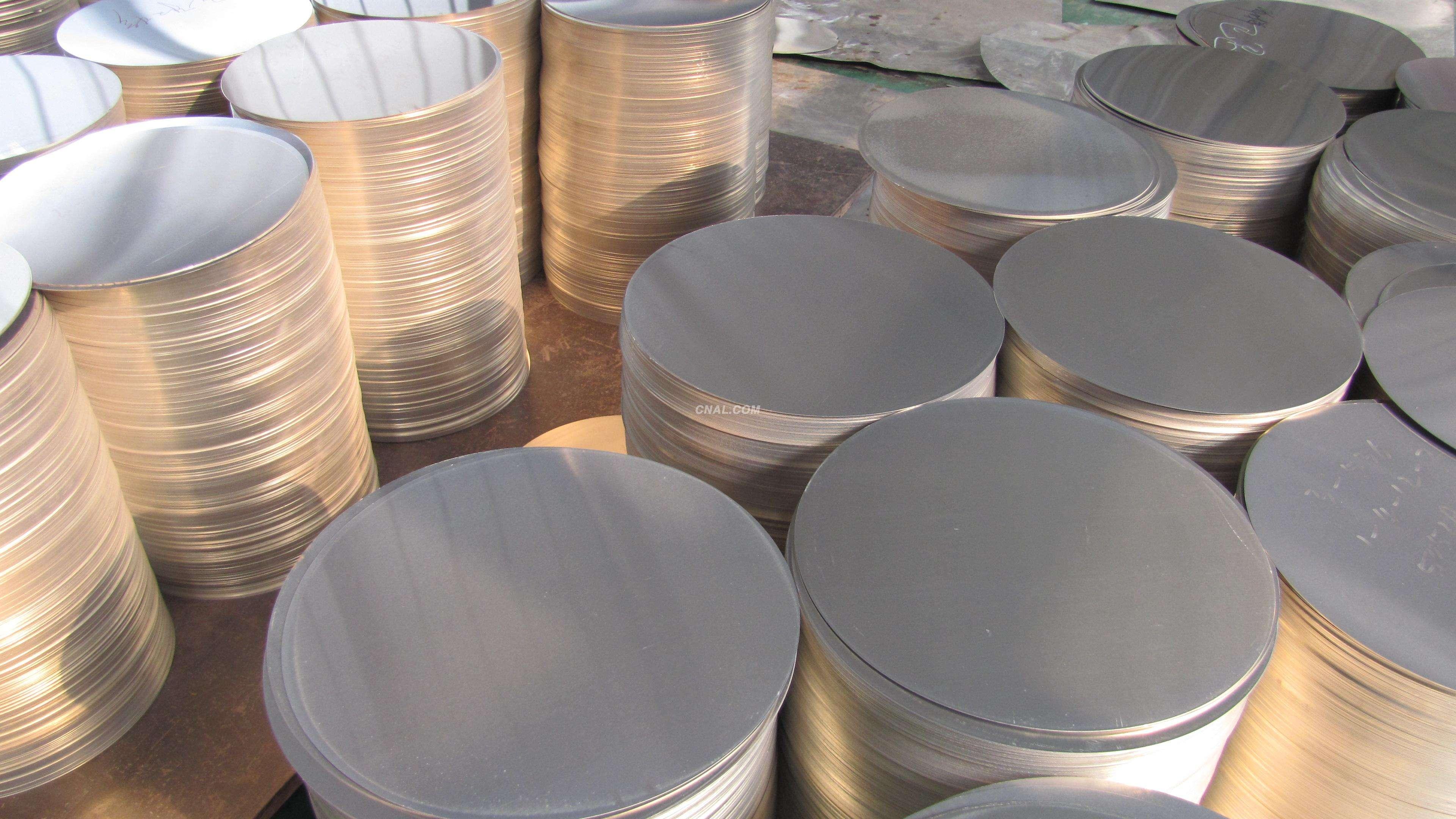 原材料工业司组织召开电解铝行业发展座谈会