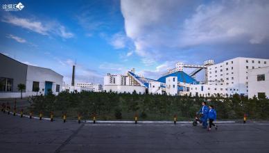李海涛:推动煤炭行业安全发展高质量发展