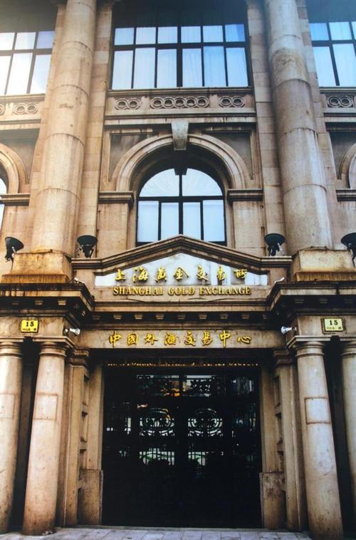 魏桥创业入选山东省供应链金融核心企业白名单
