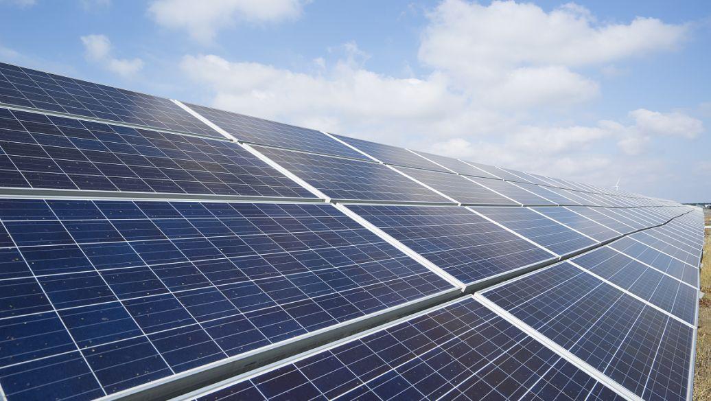 阳光E生——绿色环保太阳能