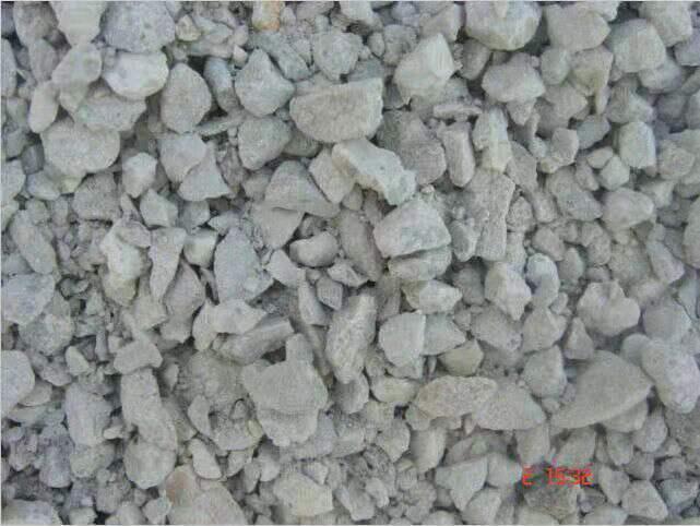 出售叶腊石