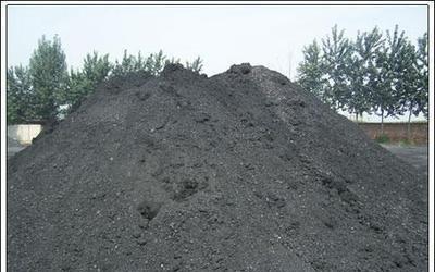 出售煤矸石