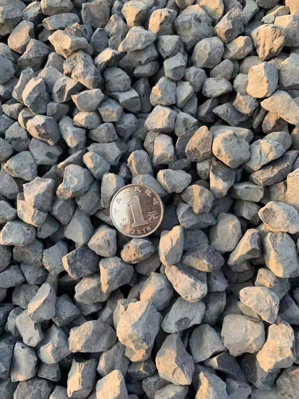 出售玄武岩