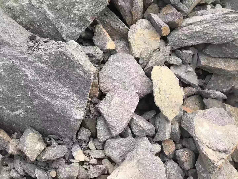 出售玄武岩碎片原石